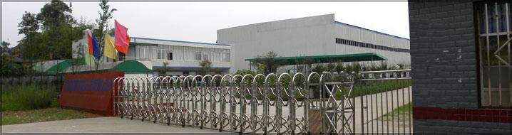 瑞昌机械液压金属打包机生产商